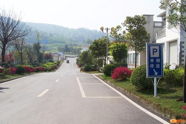 新农村街道7.jpg